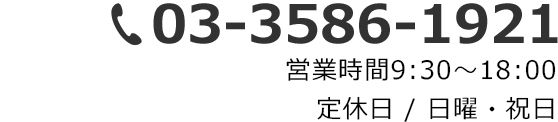 0335861921